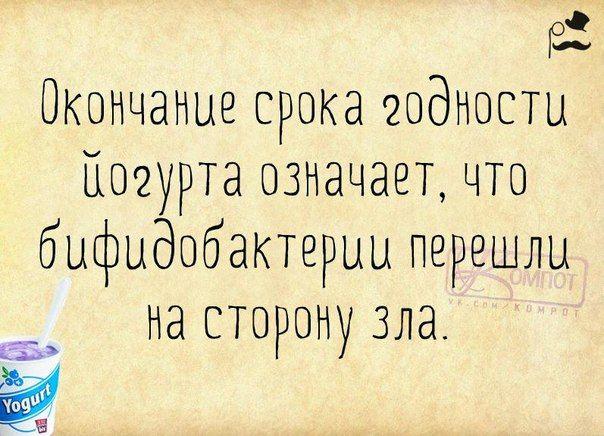 Позитивные фразки в картинках (26 штук) » RadioNetPlus.ru развлекательный портал