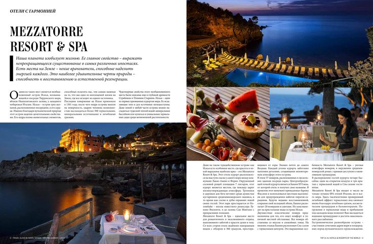 Healing power of Earth is unmeasurable. Natural beauty evokes in humankind the irresistible desire to create. This is the story of MEZZATORRE RESORT & SPA located on the island of Ischia.   Check the inspiring article on: http://www.novelvoyage.com/#!top-21-4l-hotels--resorts-of-the-world/cq35  #mezzatorreresortandspa #ischia #italy #spa #novelvoyage #deeptravel #hotelswithharmony #travel #theleadinghotelsoftheworld