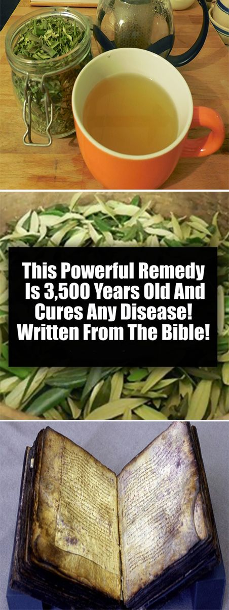 A Recipe Written in the Bible: This powerful, 3500 year old Remedy is a Cure for all Diseases!#health #beauty #getrid #howto #exercises #workout #skincare #skintag  #bellyfat #homeremdieds #herbal