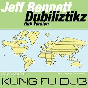 Jeff Bennett - Dub In The Gym - Kung Fu Dub Rec