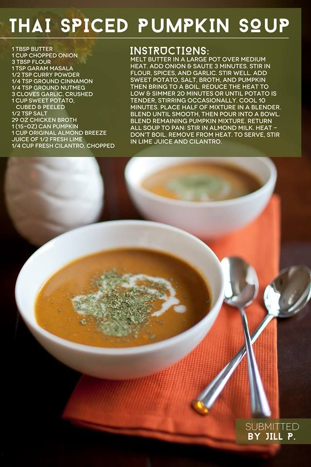 thai spiced pumpkin soup, for me to actually make and eat soup it ...