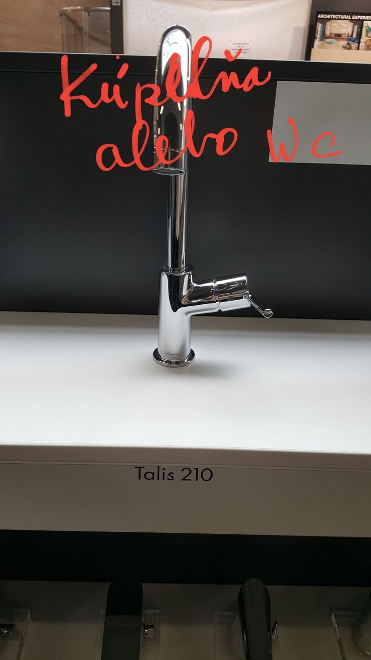 Hansgrohe Talis 210