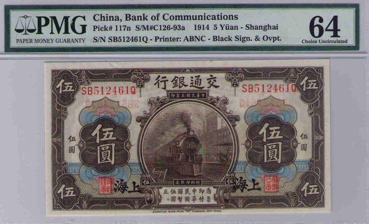 China, Bank of Communcations, Shanghai - 5 Yuan, 1914. PMG 64.