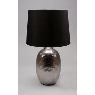 Hammered Table Lamp From Homebase.co.uk