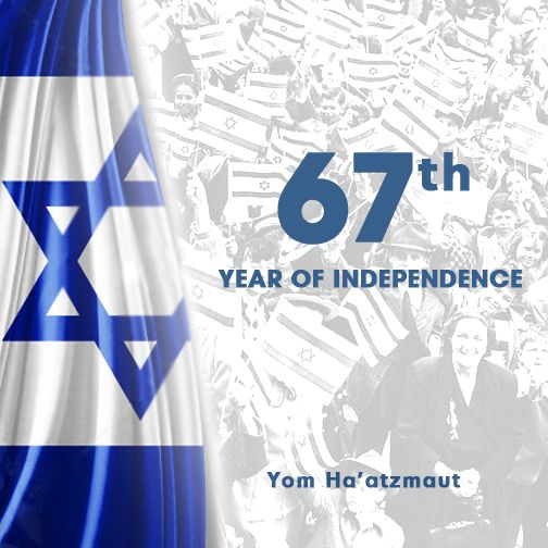 Happy 67th Year of Independence Israel! #YomHauutzmaut