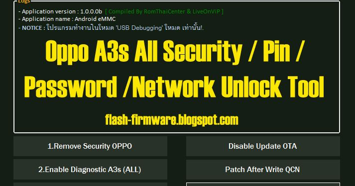 Oppo A7 Demo Unlock Tool