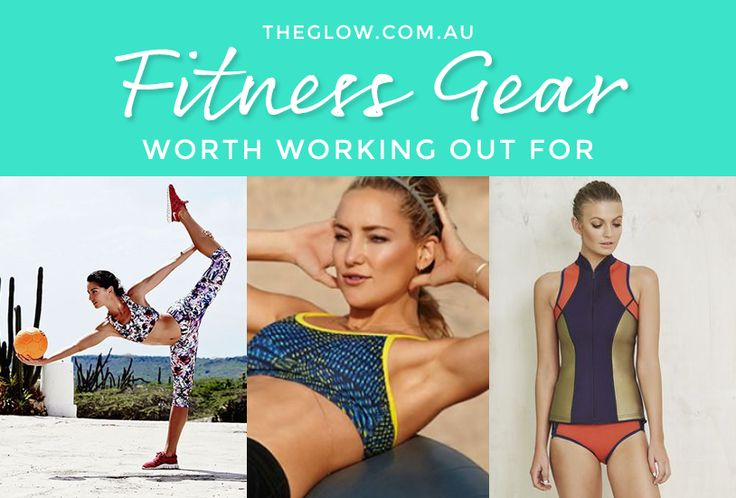 Because we all know the best motivation is bright and shiny workout gear.