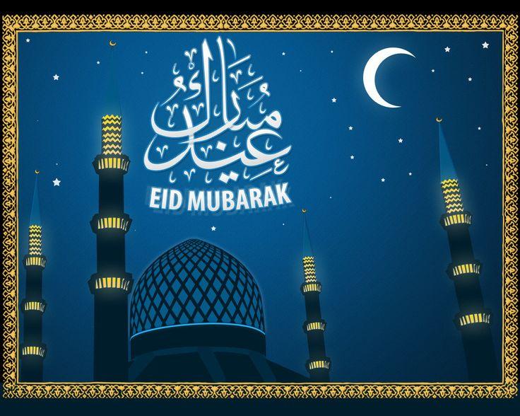 EID MUBARAK TO AL MUSLIMS by MeAli-ADK.deviantart.com on @deviantART