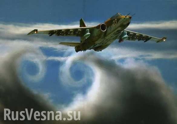 Боевики США попытались сбить штурмовик Су-25ВКСРоссии вХаме (ВИДЕО) | Русская весна