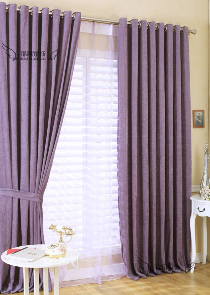 15 Beautiful Bedroom Designs With Purple Curtain   Attractive Purple Bedroom  Curtain with Round White Wood. 17 Best ideas about Purple Bedroom Curtains on Pinterest   Purple