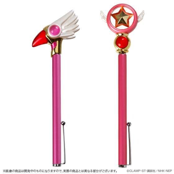 Card Captor Sakura Pen