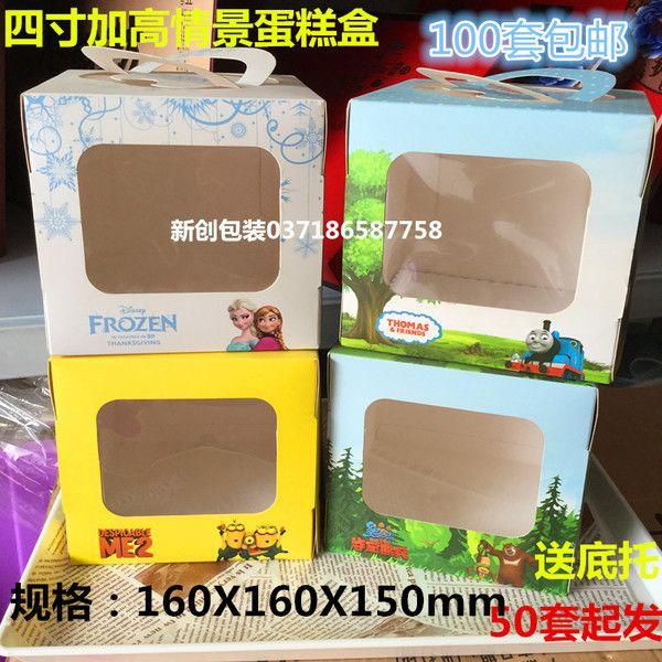 Портативный снэк торт коробка коробки печенья коробки West Point хлеб лоток 100 четыре дюйма коробка комплект бесплатная доставка