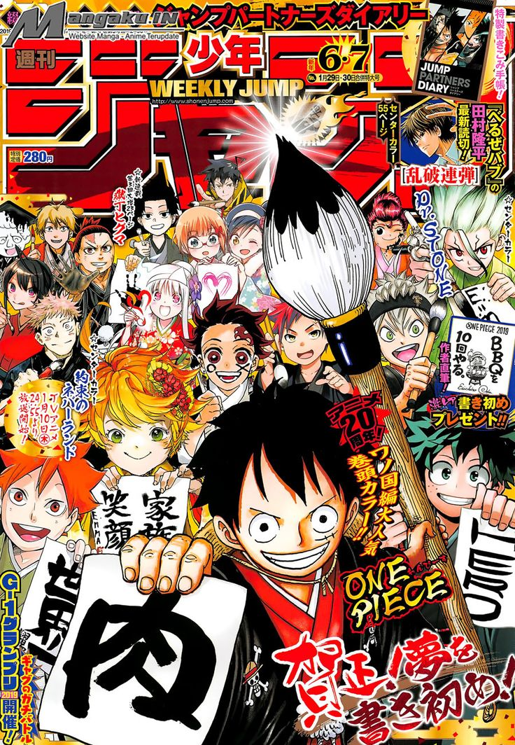 One Piece Chapter 929 Page 2 Manga covers, Graphic