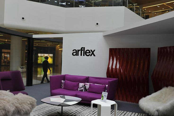 ARFLEX -Tianjin International Design Week 天津国际设计周 - 5月16-31日 2014 16-30 May 2014 Galaxy Mall (Sun hall) 9, Leyuan road, Hexi District, Tianjin 银河国际购物中心(日辉厅) 天津市河西区乐园道9号 #arflex #vita  #天津国际设计周 #TianjinInternationalDesignWeek