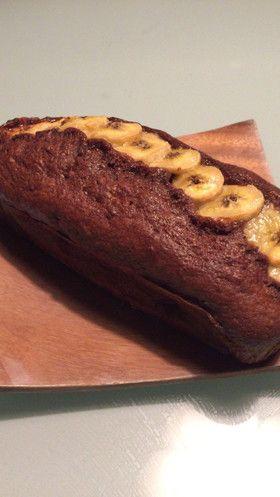 簡単♡HMでチョコバナナパウンドケーキ by Liliest [クックパッド ...