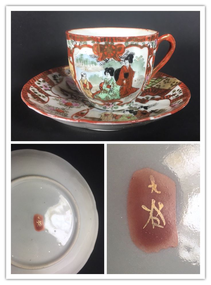 Japanese cup and saucer with a generic Kutani mark. Early 20th century.
