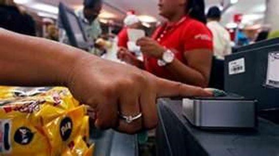 Venezuela: Cartilla de racionamiento con captahuellas   Adribosch's Blog