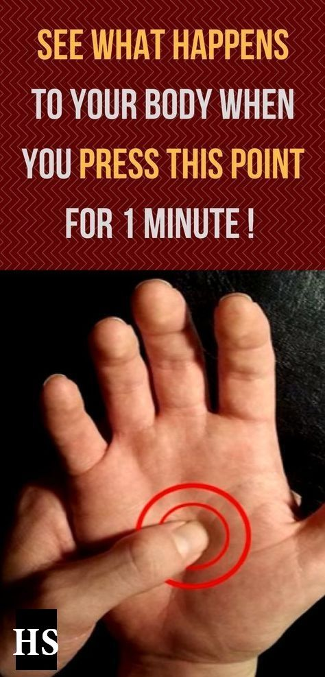 PRESS THIS POINT FOR 1 MINUTE AND SEE WHAT HAPPENS TO YOUR BODY…UNBELIEVABLE!