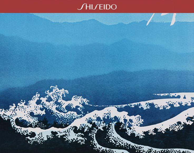 Le sue onde sono le dolci compagne della nostra #estate: oggi in #Giappone si celebra l'UMI NO HI, festa nazionale del #mare! www.shiseido.it