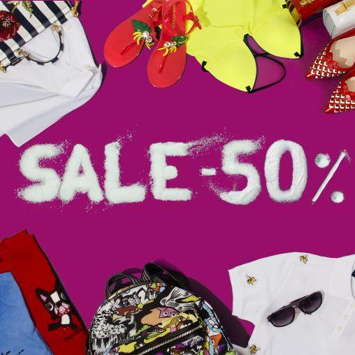 SALE! SALE! SALE! СКИДКА 50%!