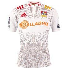 Super Rugby Chiefs Alternate Shirt S/S 2016