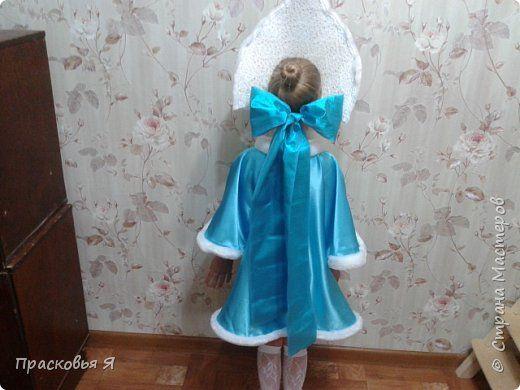Мастер-класс Новый год Шитьё Костюм снегурочки Ленты фото 2