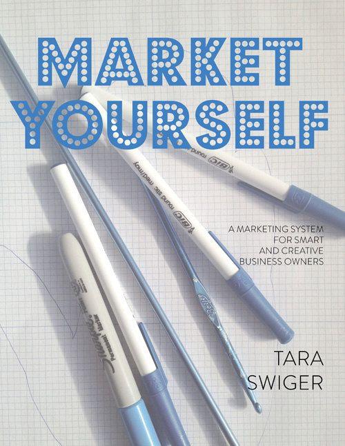 Market Yourself -- PDF EDITION