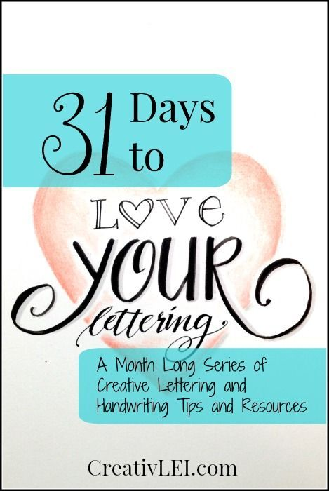 #LoveYourLettering is a #31Days series of creative lettering and handwriting tips. Learn ways to improve your penmanship and add whimsy to your lettering.