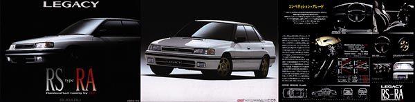 RS-RA-A100 #Subaru #subaruidiots #WRX #STi #Turbo #Impreza #Boost #Enthusiast #Subarulove