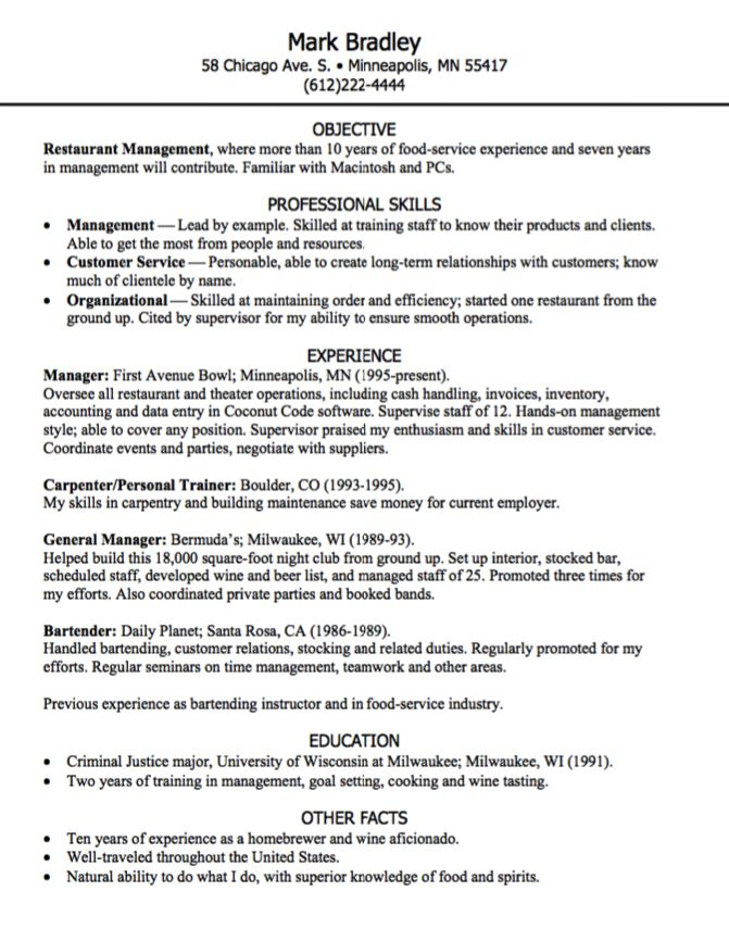 Restaurant Management Resume beneficialholdingsinfo