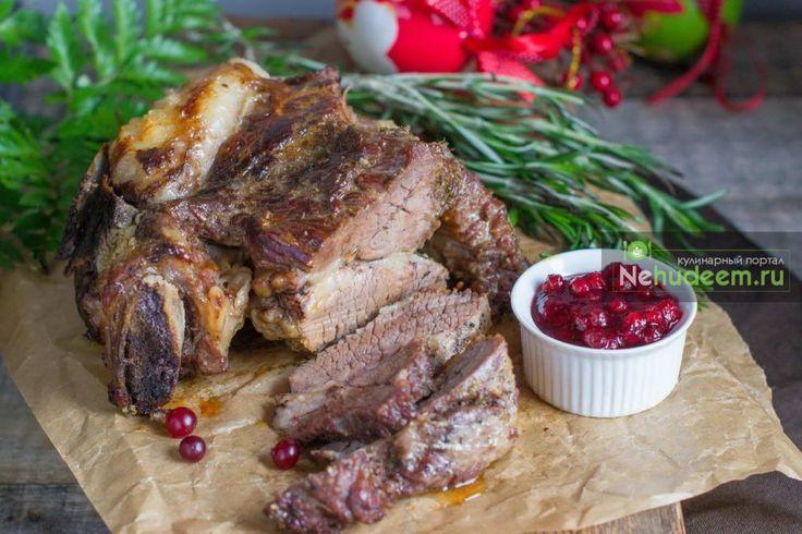 Говяжью грудинку не просто приготовить, часто мясо получается жестким, поэтому, как правило, ее тушат или варят. В некоторых штатах США, запеченная грудинка - одно из любимых праздничных блюд. Чтобы мясо осталось сочным и мягким, грудинку необходимо готовить долго при невысокой температуре. С этой задачей прекрасно справляется мультиварка Polaris PMC 0516ADG!