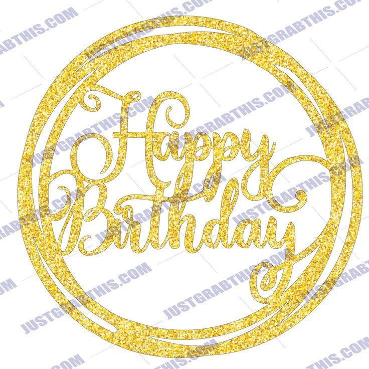Download Cake, Happy Birthday SVG Files For Silhouette, Files For ...