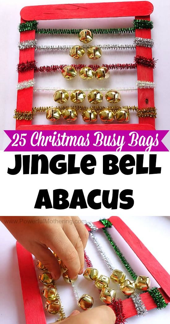 an abacus made from pipe cleaners and jingle bells! perfect to thrill little ones with touch and sound. 25 Christmas Busy Bags!