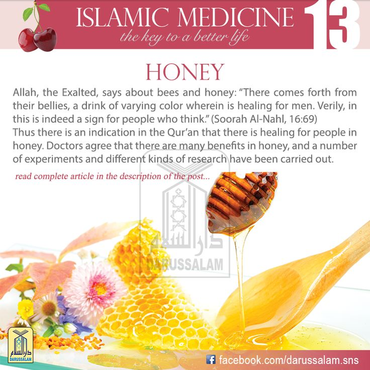 Cosmetics manufacturers have started to use honey in many of their products…