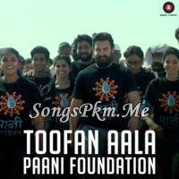 Toofan Aala - Satyamev Jayate Water Cup Anthem - Kiran Rao, Ajay Gogavale
