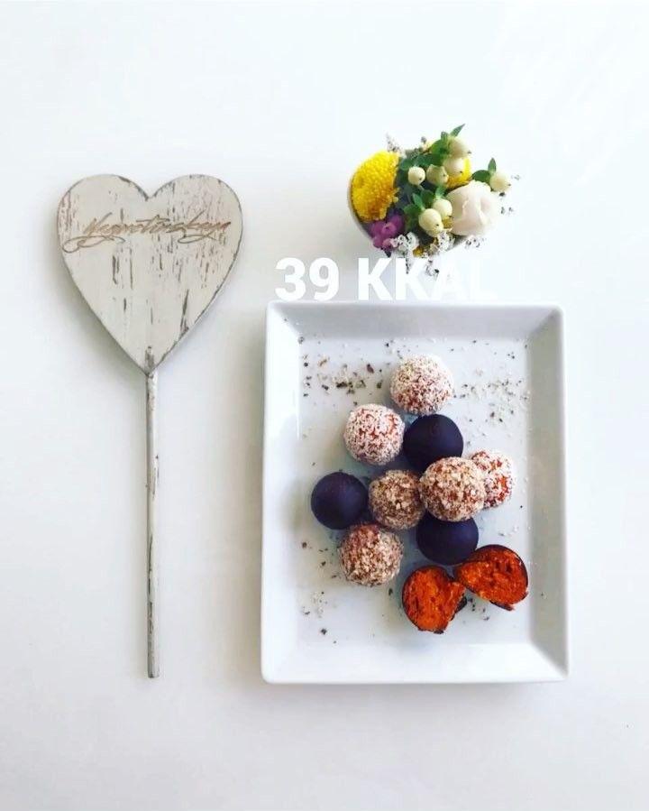 24.1 тыс. отметок «Нравится», 2,429 комментариев — Ольга Ягнетинская # ПП (@yagnetinskaya) в Instagram: «Это бомба, а не #пп конфеты😍💣 Очень вкусные, яркие, всего 10 мин готовки и 39 ККАЛ🦄 Ставьте❤️ и…»