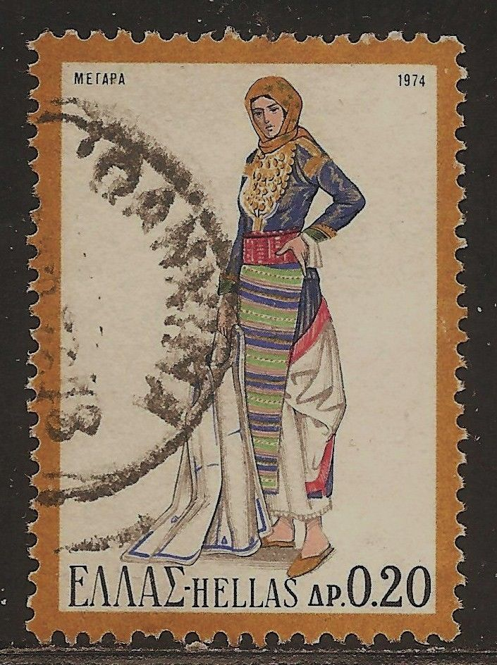 1974 Greece: Scott #1121 - Folk Costumes ( 0.20 Dr - Multi-Colored )