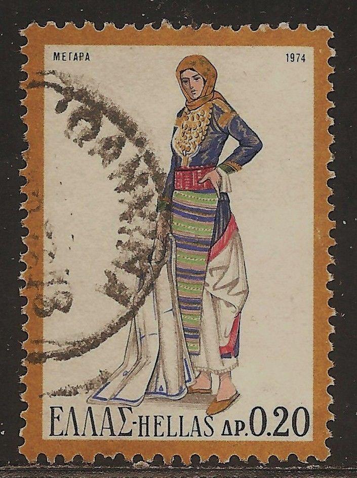 1974 Greece: Scott #1121 - Folk Costumes ( 0.20 Dr - Multi-Colored )