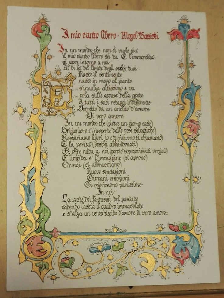 Best illuminated letters manuscripts images on