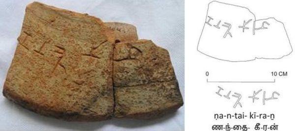 Tamil-Brahmi Script Found in Oman   Mystery of India
