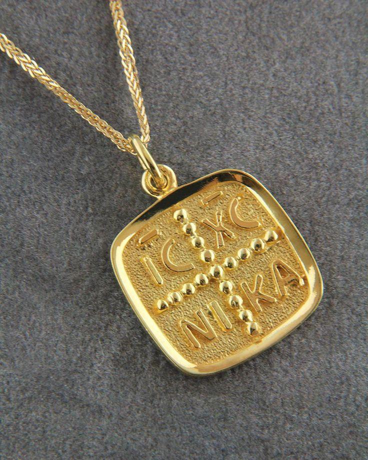 Κωνσταντινάτο χρυσό Κ14
