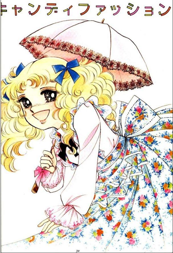 candy candy,ti odiavo,ma é anche grazie a questi bellissimi disegni che ho iniziato ad amare gli anime!