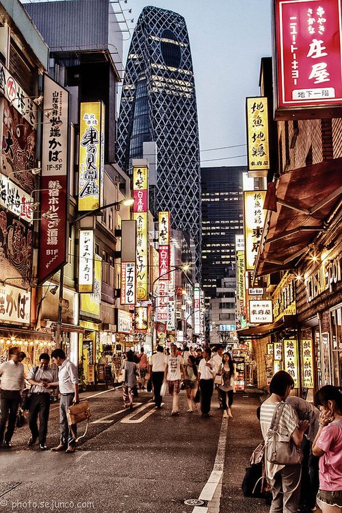 Shinjuku, Tokyo, Japan | by sejunco on Flickr.