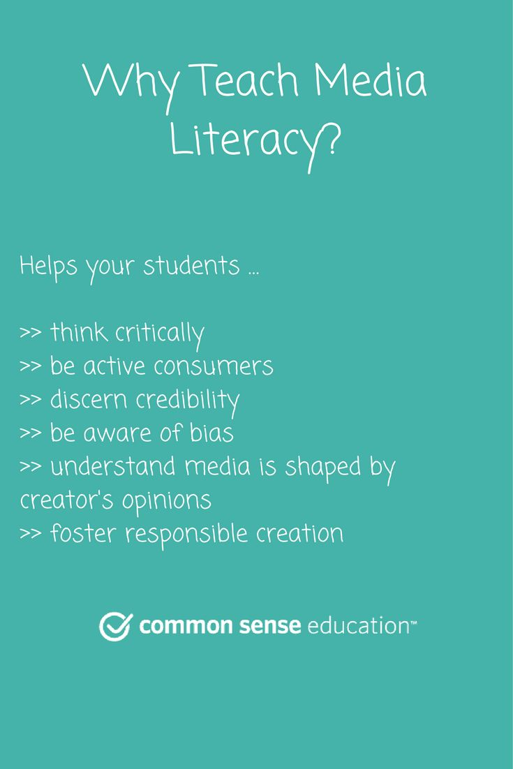 8 best just the facts images on pinterest news and media literacy fandeluxe Choice Image