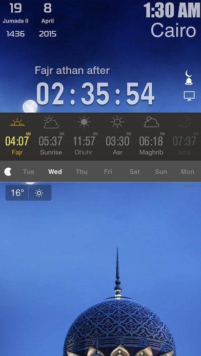 app elasalaty - prayer time app - thoughts & notes blog - essential app in riyadh, Saudi Arabi