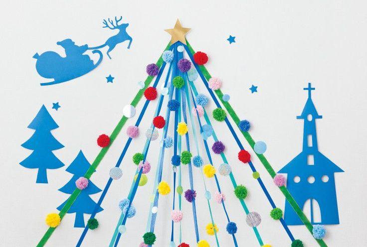 毛糸のボンボンをリボンに結びつけて、立体感のあるクリスマスツリーの壁面飾りを作りませんか?