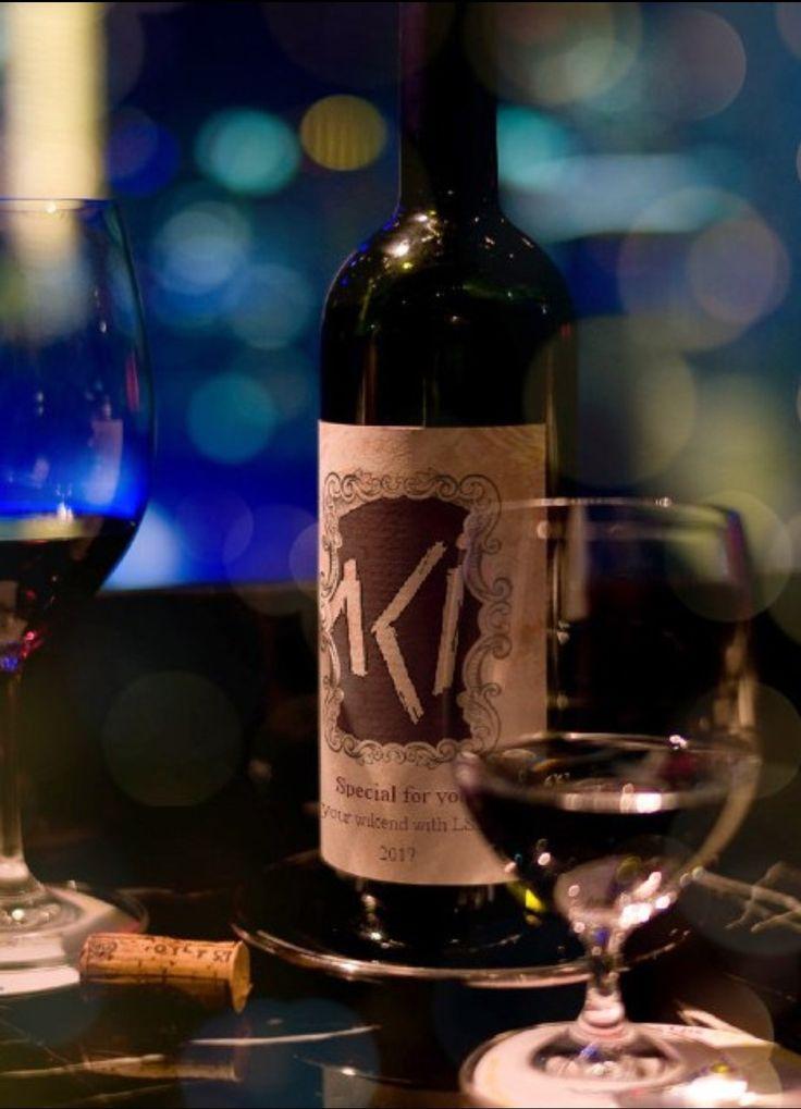 """Вино от #ЛСП """"Специально для твоего вечера"""""""