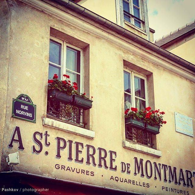 Montmartre. Paris. France. Монмартр. Париж. Франция. #traveldrivewine  #thewinedilettante #winedilettante #винныйдилетант #genius_wood  #france  #traveller #travelblog #travelbycar #photo #photographer #travelphotographer #travelphot