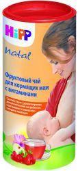 Хипп чай фруктовый для кормящих мам витаминный 200г  — 298р. --- Чай для кормящих матерей   Продукты серии HiPPNatal способствуют удовлетворению дополнительной потребности Вашего организма в железе, фолиевой кислоте, йоде и других витаминах в период кормления грудью. При этом содержание питательных веществ было согласовано с особенностями питания будущих и кормящих мам.     Фруктовый чай с витаминами для кормящих матерей   способствует удовлетворению дополнительной потребности в…