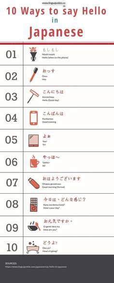 10 ways to say hello in #Japanese https://www.linguajunkie.com/japanese/say-hello-in-japanese